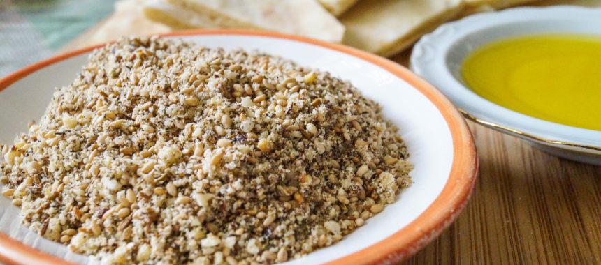 Dukkah Spice Mix (Duqqu)